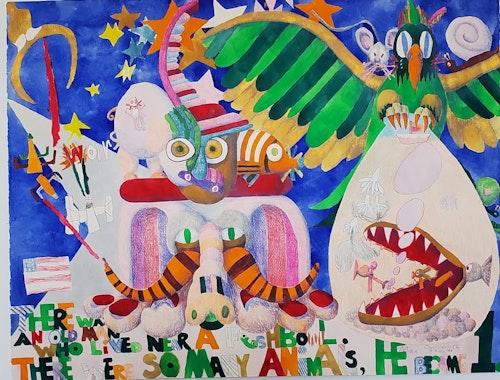 LIFE NEAR A FISHBOWL  1996